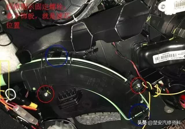 宝马老3系-e90--发动机舱中间