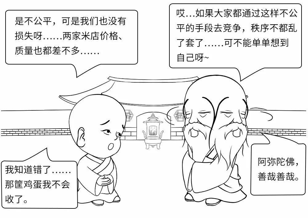 """关于""""商业贿黄网13区赂"""",你不可不知的事"""
