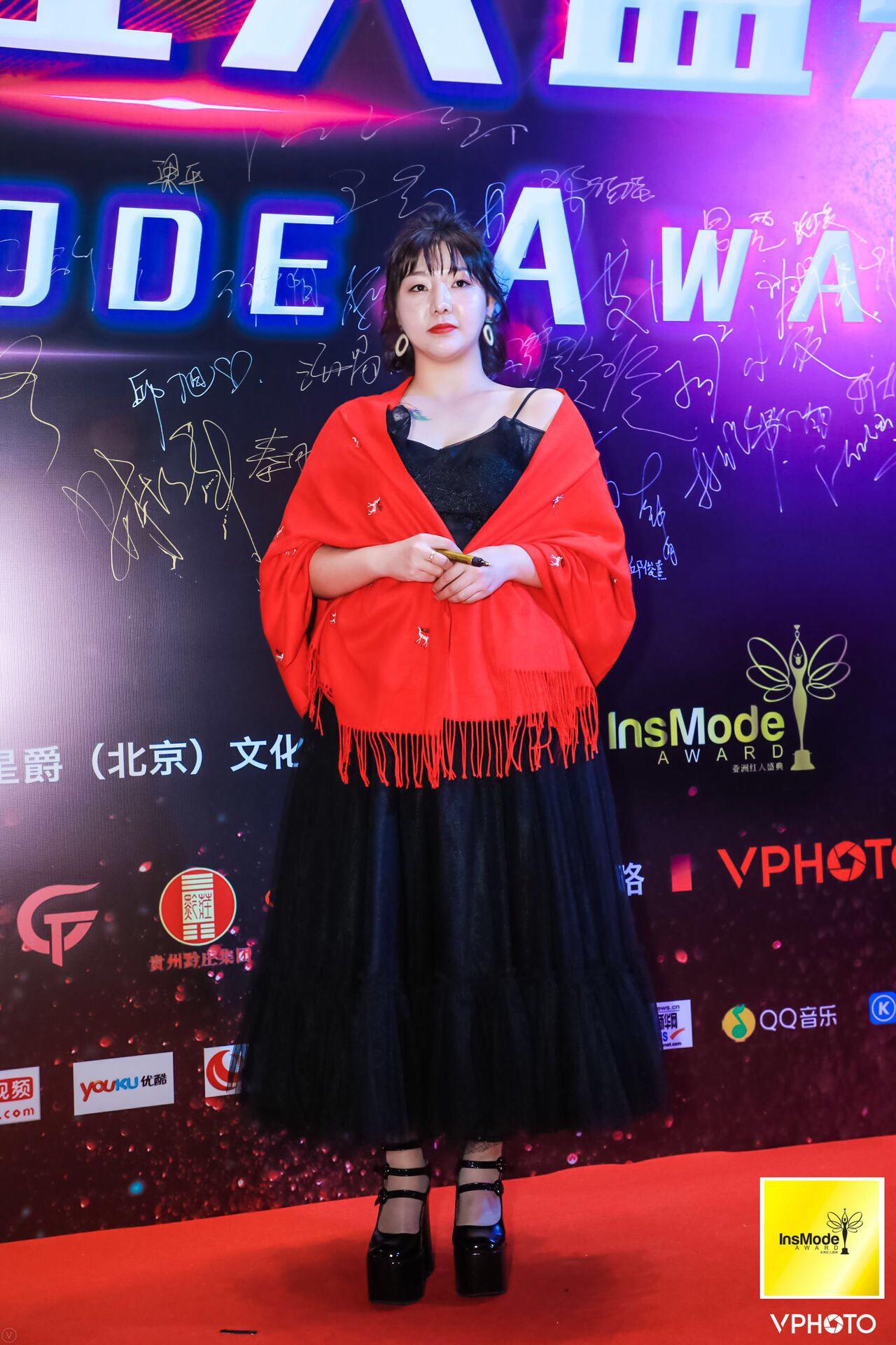 """海芙亮相颁奖礼 赢得""""最具潜力女歌手""""实力获认可"""