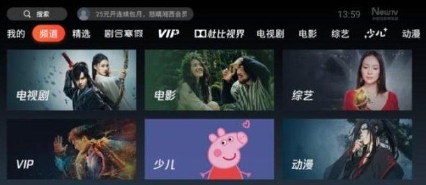 王思聪家的索尼大彩电有了升级版,新款电视X9500G 国行上市要价9999