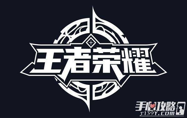 《王者荣耀》2019春节活动介绍一览