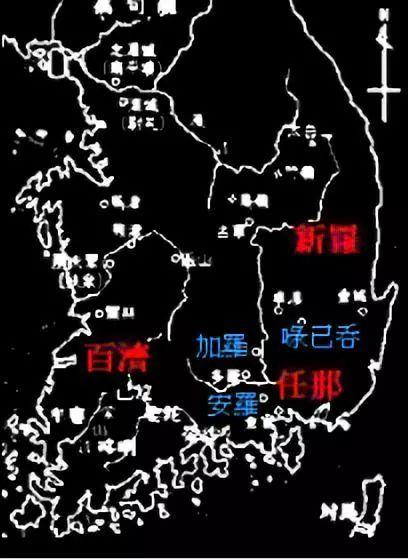 1600年前倭国就想独霸朝鲜半岛?说说日韩矛盾的历史缘起