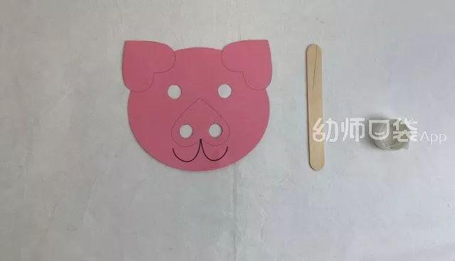 手工制作小猪面具