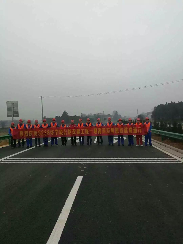 【漫画】s238怀宁段美女改建工程一期高河至黄墩段正式通车重磅公路sm图片