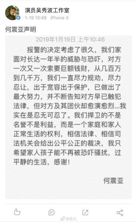 三部电视剧一部电影一台春晚,吴秀波还能否出现!?