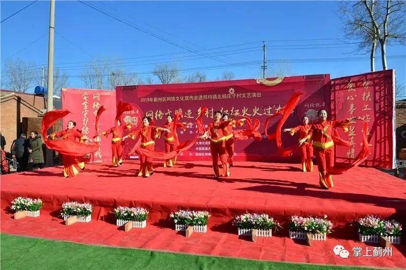 区委网信办走进帮扶村 展开搜集文明进村庄活动