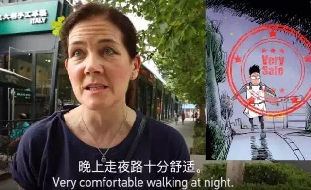 最安全国家曝光 这一次,中国实力秒杀全世界,国外网友狂点赞