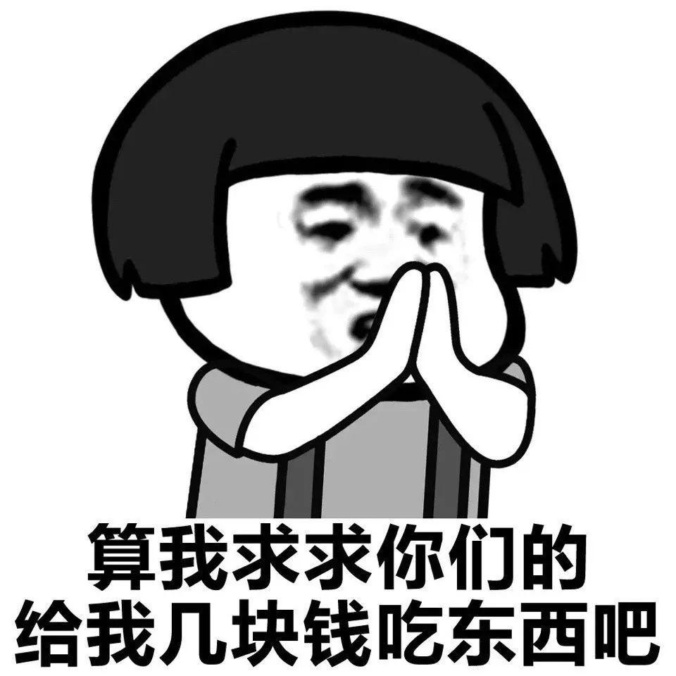 愁字图片_愁字素材_愁字模板免费下载-六图网