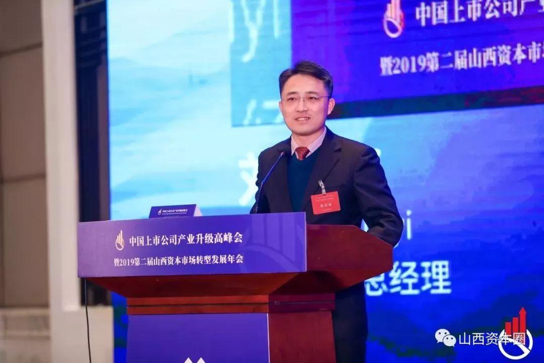"""潞安集团最新任命2018 """"80后""""刘俊义执掌潞安,曾获多项发明专利"""
