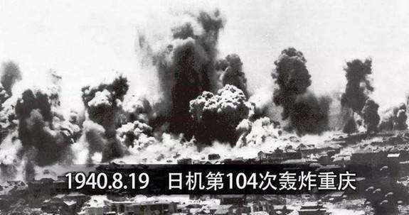 中国毁坏最严重城市:被炸218次超10000吨炸弹,如今已辉煌如初! 作者: 来源:李不言说旅游