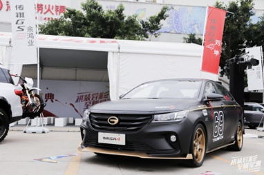 畅网车辆�y��9�^�_搜狐汽车_搜狐网