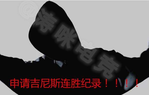 原创             王者荣耀:骚白宣布线下挑战333连胜吉尼斯纪录,本人亲自出镜!