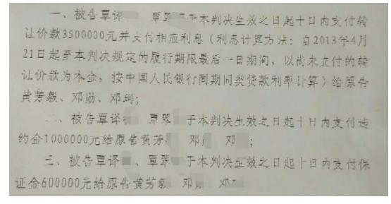 """广西柳城公务员""""违法经商""""再现""""阴阳合"""