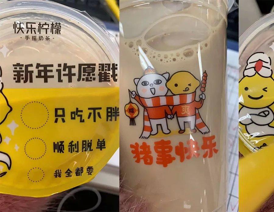 快乐柠檬,蜜雪冰城和益禾堂,1000家奶茶运营方法总结奶茶机构