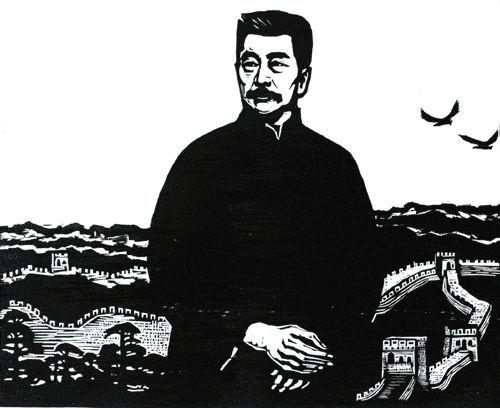 王威廉:鲁迅的目光 | 新批评