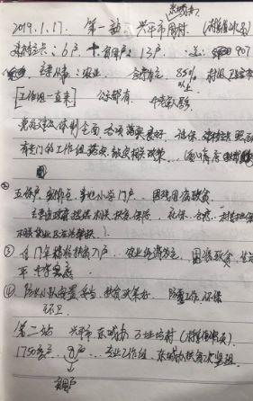 【暖冬青年行 共筑中国梦】计算机工程学院扶贫攻坚之