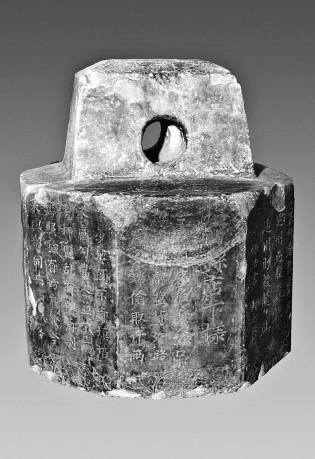 这是一个秤砣,也是一件国家一级文物,还是垣曲县博物馆的镇馆之宝