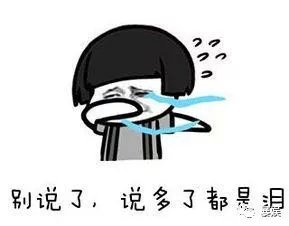把刘昊然P成男友,吴京带小板凳坐火车,回家过年难啊!(图11)