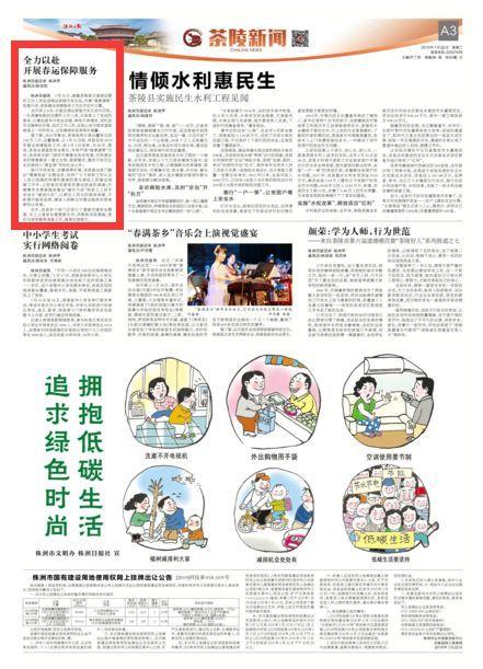 http://www.cz-jr88.com/chalingshenghuo/165320.html