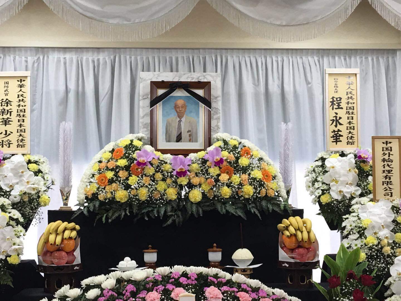再见了,日本老八路!小林宽澄葬礼在东京举行