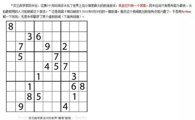 5f96d88c6cf2493ba45944aa1d0cb853.jpeg