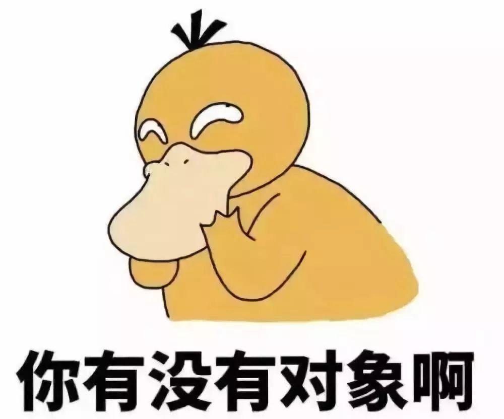 【女装大佬】矿泉水水高能撩汉撩妹合辑!ლ(′◉❥... -bilibili