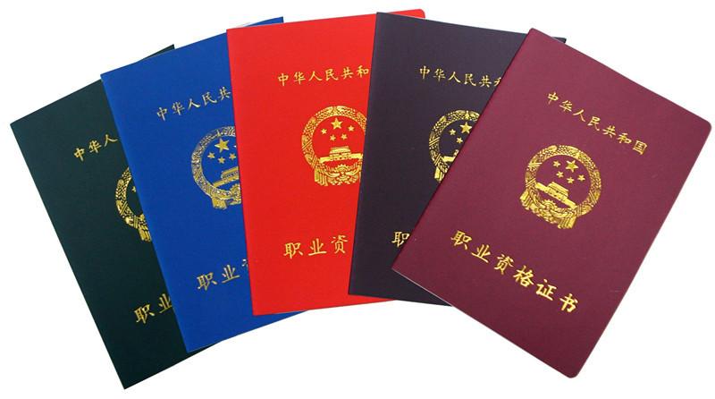 湖南长沙育婴师报考条件,考试时间,报名入口,考试介绍