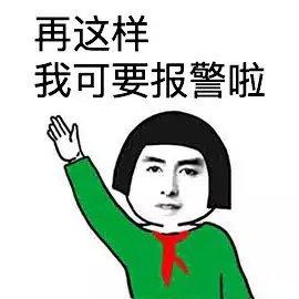 把刘昊然P成男友,吴京带小板凳坐火车,回家过年难啊!(图1)
