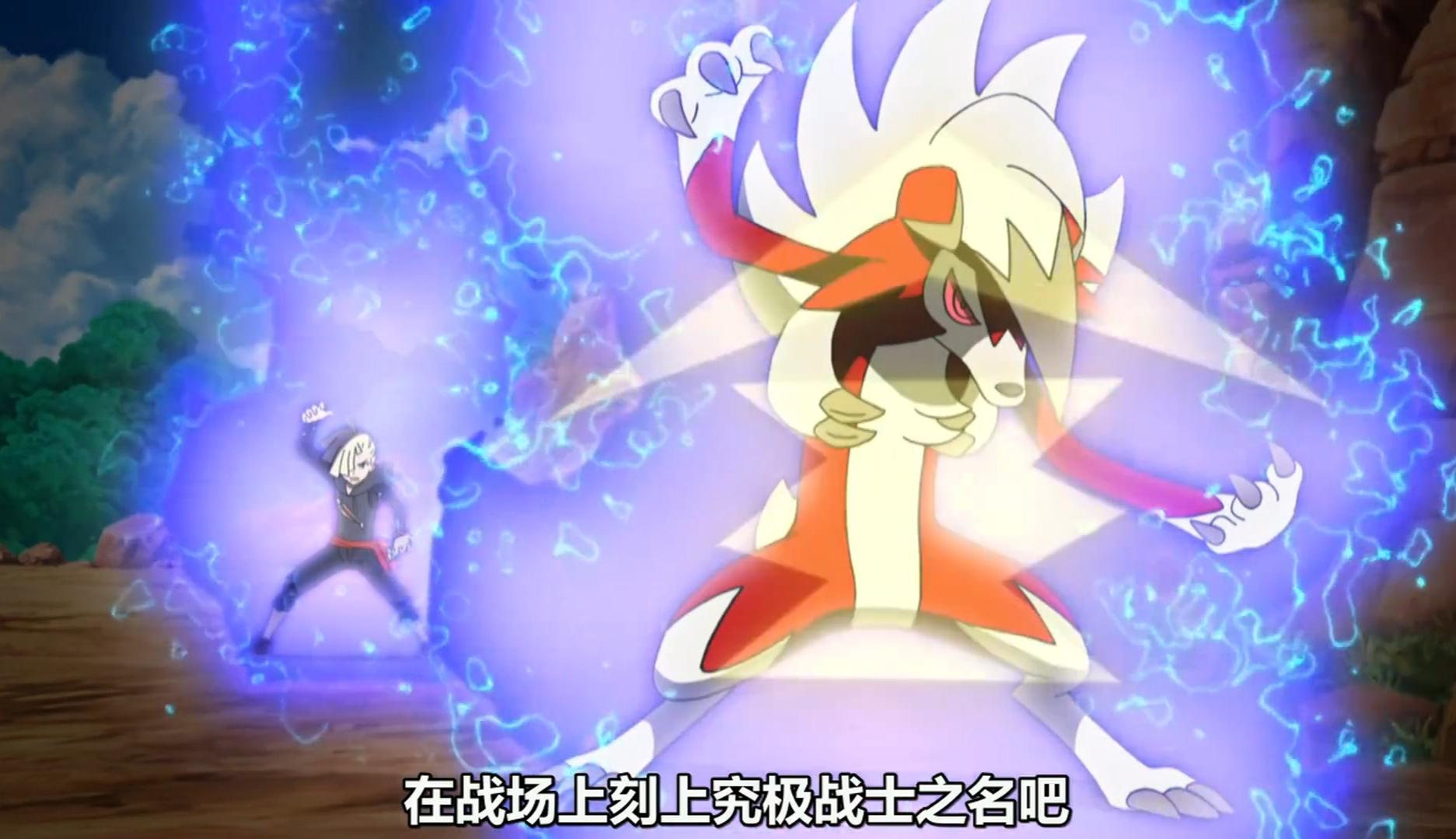 小智又输给了格拉吉欧,提前上演阿罗拉神奇宝贝联盟冠亚军之战