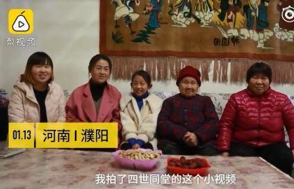 外国姥姥和外甥性交视频_耿淑敏邀上外甥女,姐姐,妈妈和姥姥,拍摄了这段\