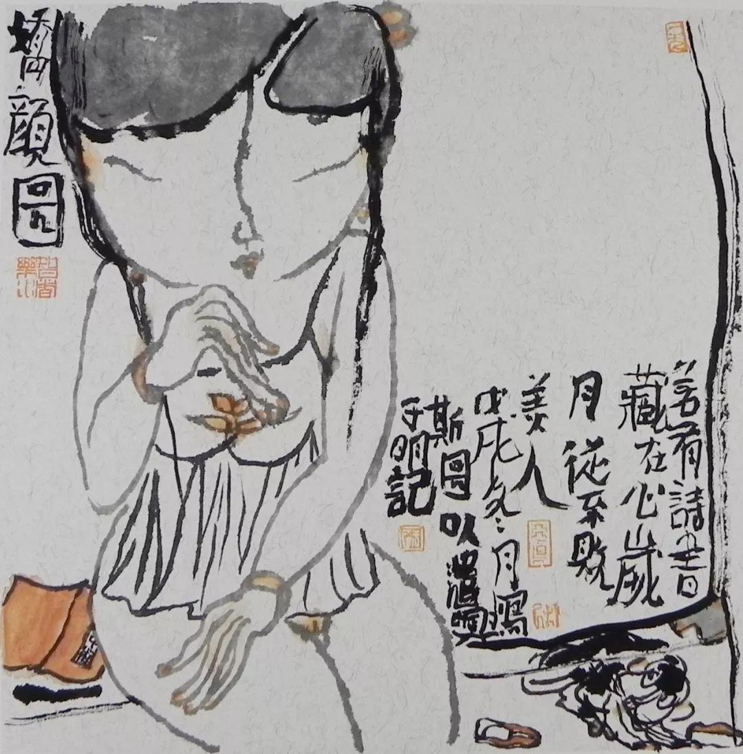 书画印.写意宋庄中国书画名家邀请展第四回作品全放送