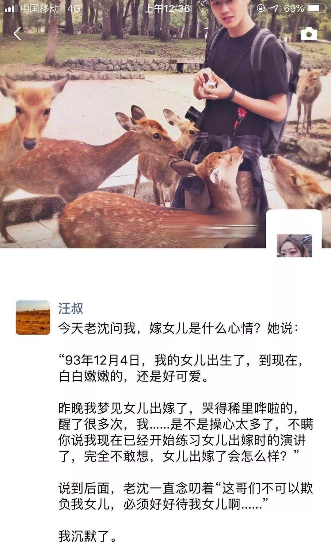 把刘昊然P成男友,吴京带小板凳坐火车,回家过年难啊!(图5)