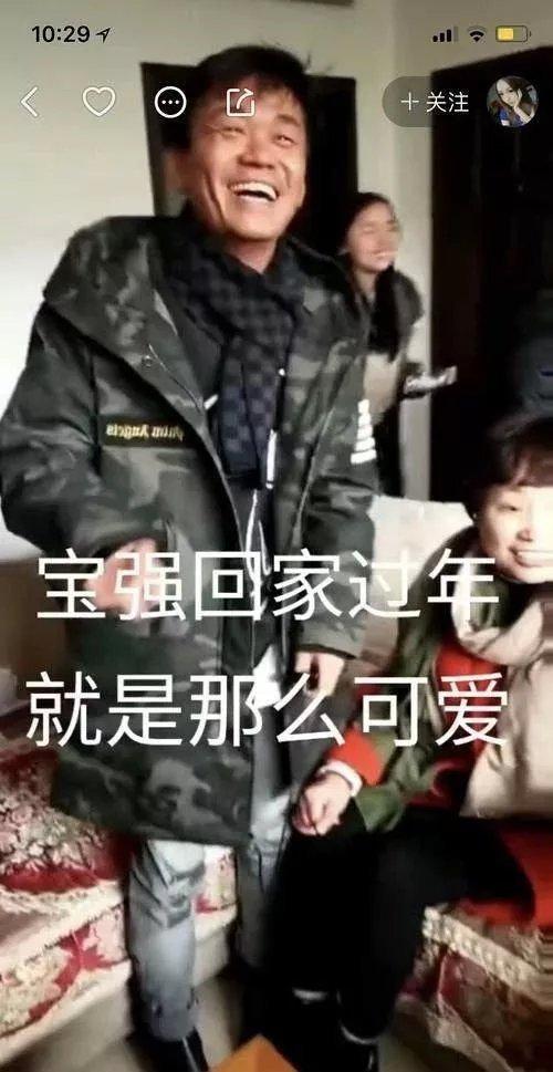 把刘昊然P成男友,吴京带小板凳坐火车,回家过年难啊!(图25)