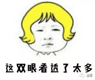 把刘昊然P成男友,吴京带小板凳坐火车,回家过年难啊!(图18)