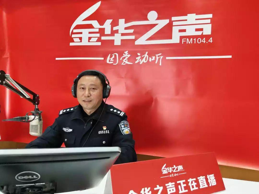 金广对话 | 春节防骗指南