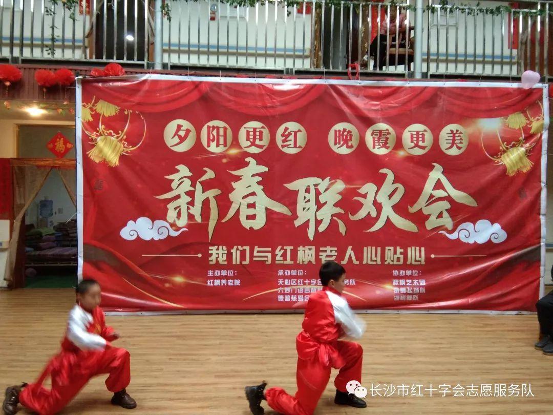 学雷锋社区陪伴#--我们与红枫老人心贴心 新春联欢会图片