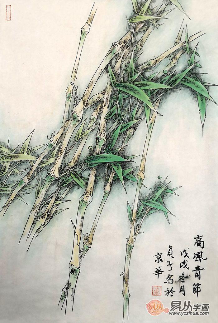 办公室挂什么字画好 国画竹子显高雅
