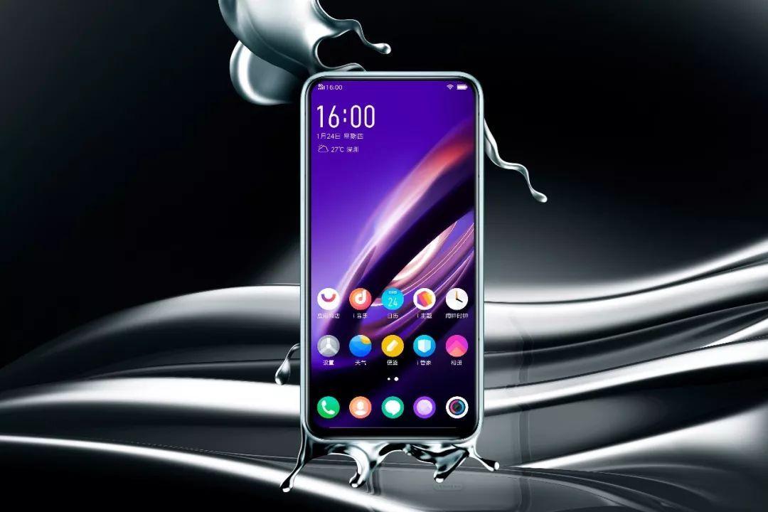 vivo APEX 2019 概念机发布,未来手机就长这样了
