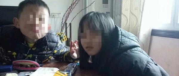 干12岁侄女儿_为报复妻子,姑父疑似奸杀12岁侄女!网友:一定要提防熟悉的陌生人