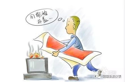一般手提式灭火器其内装药剂的喷射灭火时间在两分钟之内,实际有效灭火时间仅有10至20秒钟,在实际使用过程中,必须正确掌握使用方法,否则不仅灭不了火,还会贻误了灭火时机.