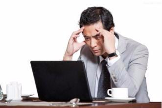 为什么每天上班都很压抑?看看以下这几点