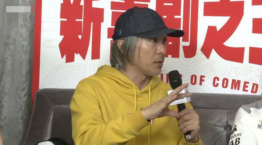 周星驰携《新喜剧之王》亮相熊猫直播,对IG的评价非常高!