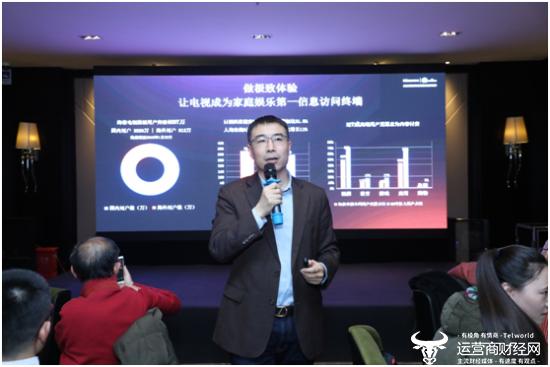 海信互联网电视激活用户突破4000万 2019全面上线海外VIDAA AI系统
