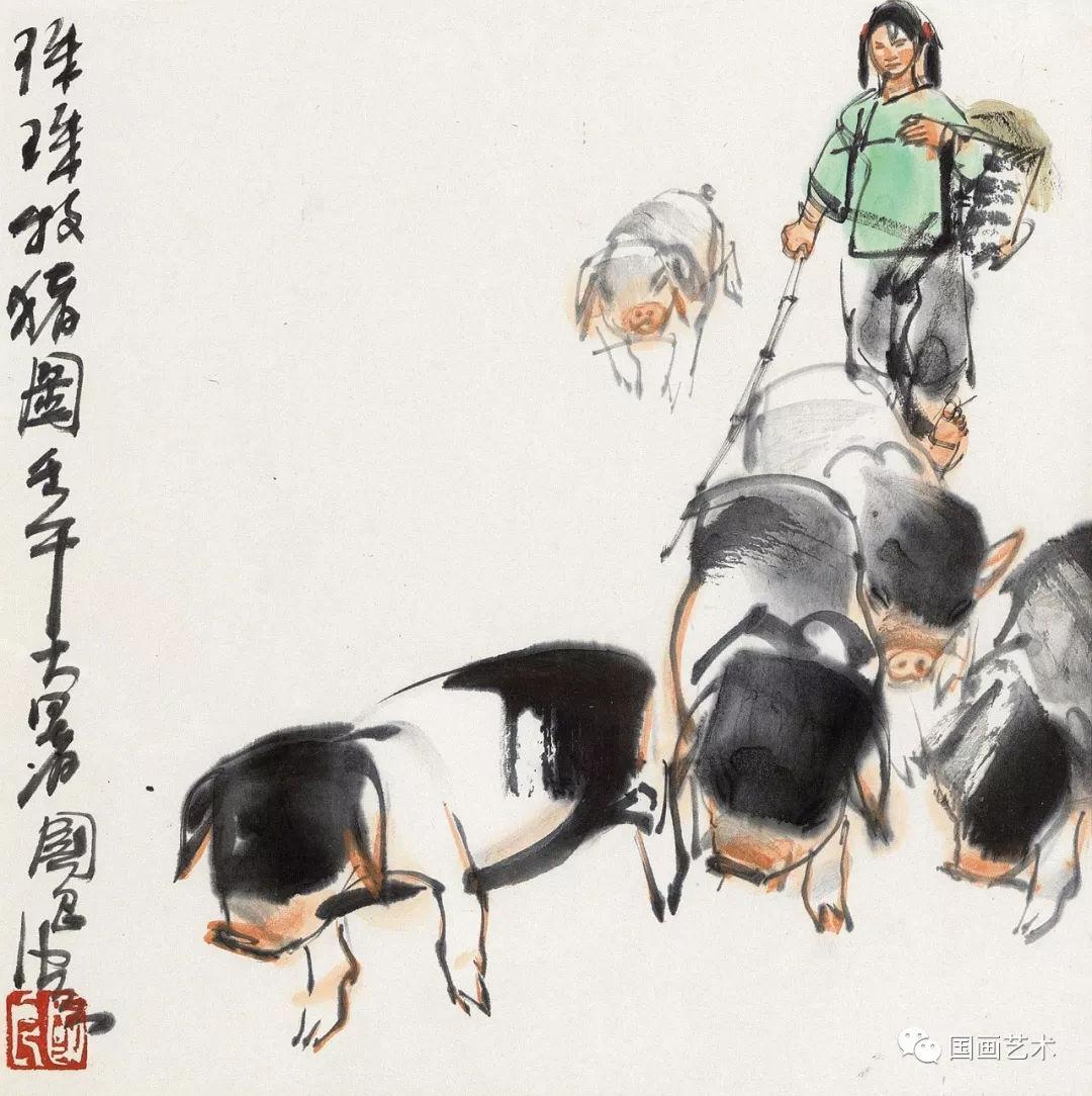 在史国良的人物画中,猪是比较重要的配角之一,如赶猪图,买猪图,放猪图图片