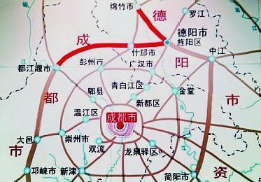 2021德阳市gdp_德阳市地图