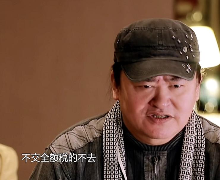 """""""《歌手》黄致列捞钱后翻脸不认人?吐槽中国环境差,水也难喝"""