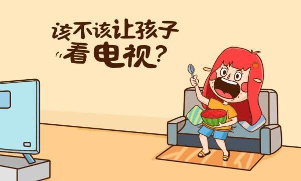 产妇能不能看电视_3岁内的孩子,能不能看电视?爸妈别不重视,长大了你会后悔的 ...