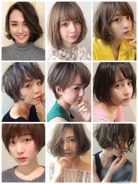 短发发型扎法100图片图片