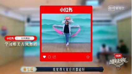 """""""中国风""""成营销万人迷,品牌如何不""""踩雷""""?"""