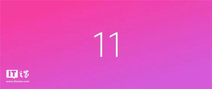 小米MIUI 11正式启动!